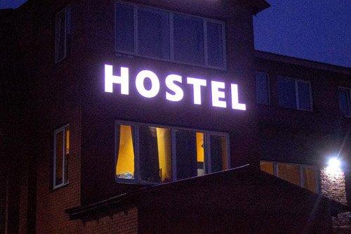 Хостел или номер в отеле: какой из вариантов выгоднее?
